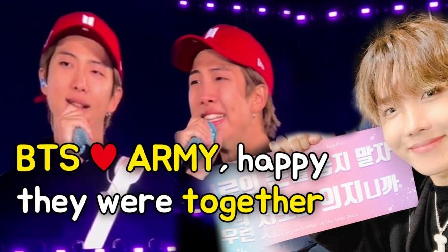 BTS in tears♥ Happy 'Love Yourself' with ARMY (눈물 흘린 방탄소년단♥ 아미와 함께 행복한 '러브 유어셀프')