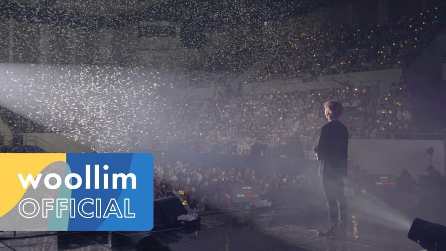 """남우현(Nam Woo Hyun) """"가을이 오면"""" Teaser"""