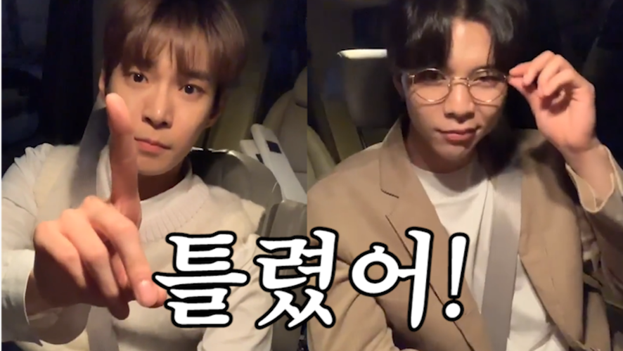 [NCT] Johnny & Doyoung play the teacher