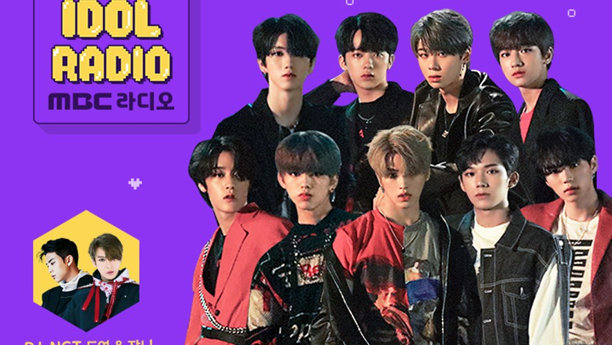 'IDOL RADIO' ep#393. Welcome Halloween (Special DJ NCT Doyoung & Johnny with 1THE9)