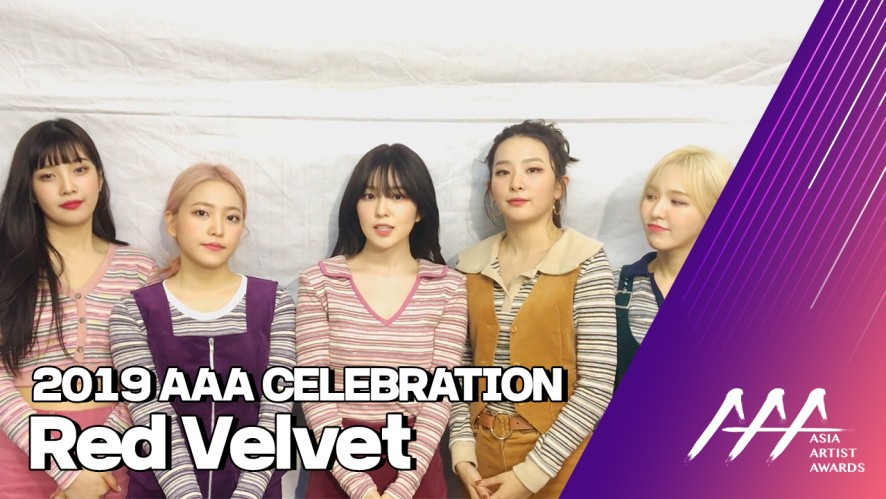 ★2019 Asia Artist Awards Celeb Interview 레드벨벳(REDVELVET)★