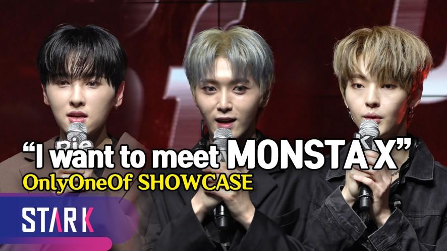"""온리원오브 """"몬스타엑스 만나서 남성미 배우고파"""" (""""I want to meet MONSTA X"""", OnlyOneOf SHOWCASE)"""
