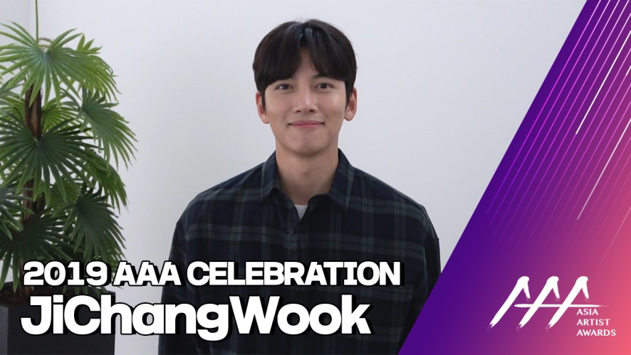 ★2019 Asia Artist Awards Celeb Interview 지창욱(JI CHANG-WOOK)★