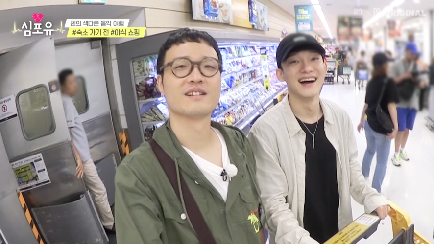 [Heart 4 U #CHEN] EP05 #To Busan #Same taste #First emsemble at night