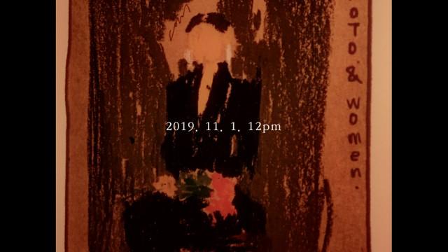 김찬호- 목요일<THURSDAY>TEASER