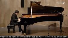 피아니스트 박종해, 프란츠 리스트 : 순례의 해 '혼례'