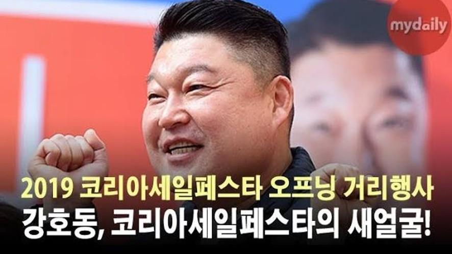 [강호동:Kang Ho dong] '쇼핑하러 오세요'