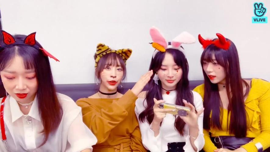 Halloween party with Chloris❤️클로리스와 할로윈파티❤️
