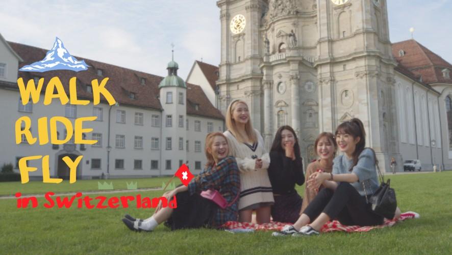 Walk🚶♀Ride🚞Taste🥐Enjoy🥂|Walk, Ride, Fly with Red Velvet EP.1