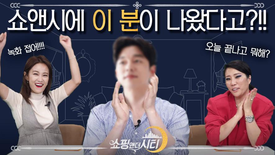 남친룩 맨투맨VS후드티 (feat.ㄱ..공유...??) 가성비甲 최소비용 최대행복 <쇼핑앤더시티> 10회
