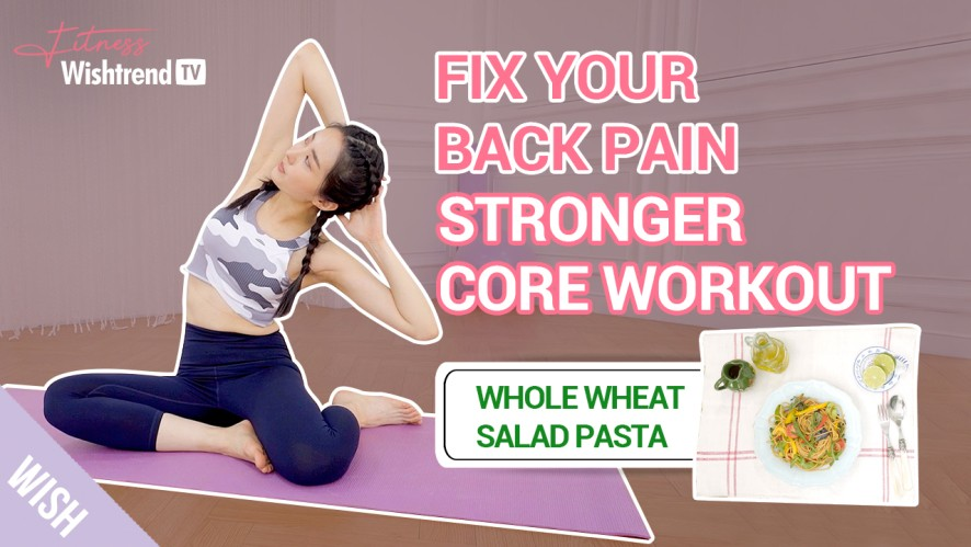 No More Back Pain During Workouts! Core Exercise to Strengthen Lower Back & Relieve Back Pain!