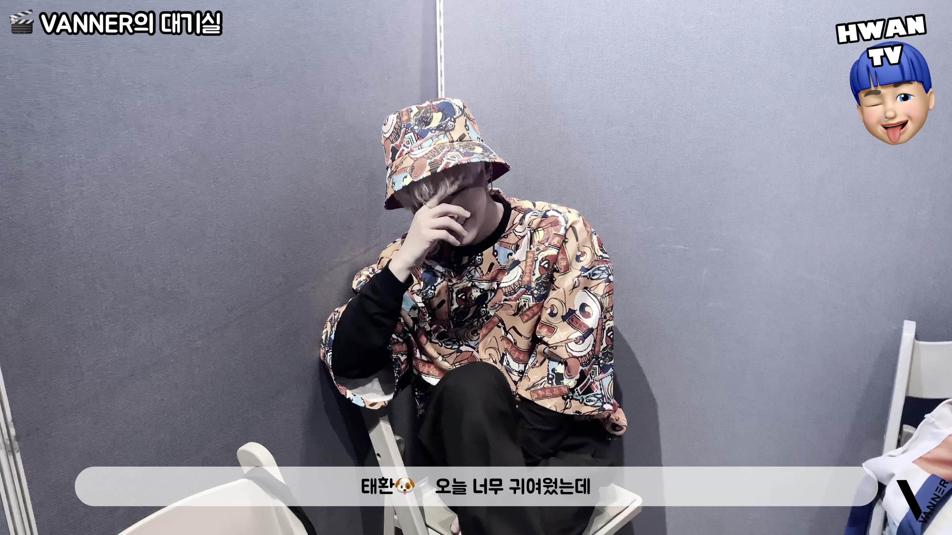 [HWAN TV Season2] 12. VANNER의 미쳐버려 막방