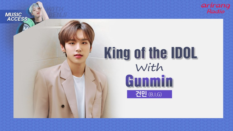 King of the IDOL with Gunmin (B.I.G 건민)