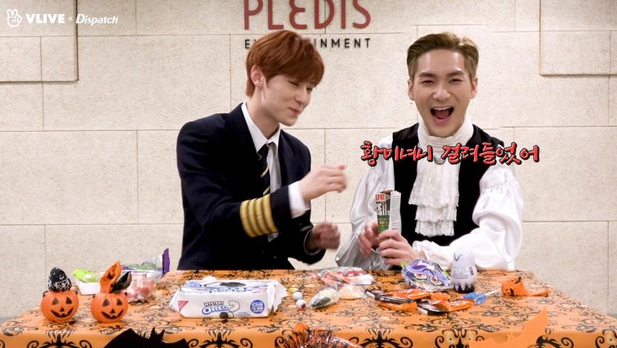 """[ⓓxV] """"Happy Halloween Day"""" (아론,민현 : NU'EST)"""