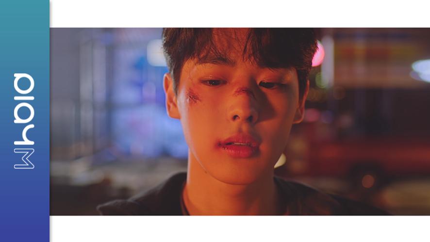VICTON 그리운 밤 (nostalgic night) M/V Teaser 2
