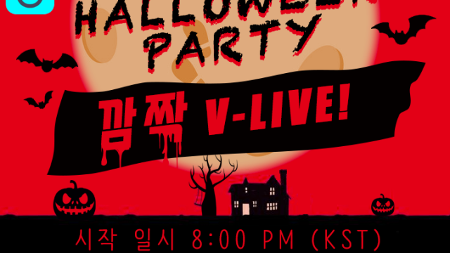 Come in~ Halloween Party~!! #좀비롤러인더시티