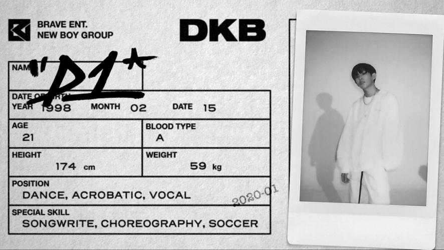 다크비(DKB) - Individual Film #02 D1(디원)