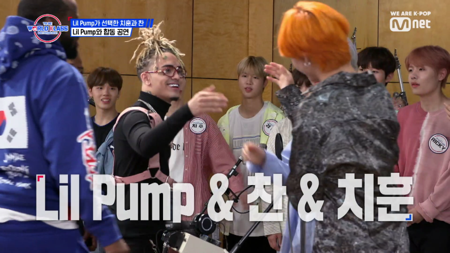 [EP05] 'Must save this' Lil Pump & CHAN & CHI HOON's joint stage
