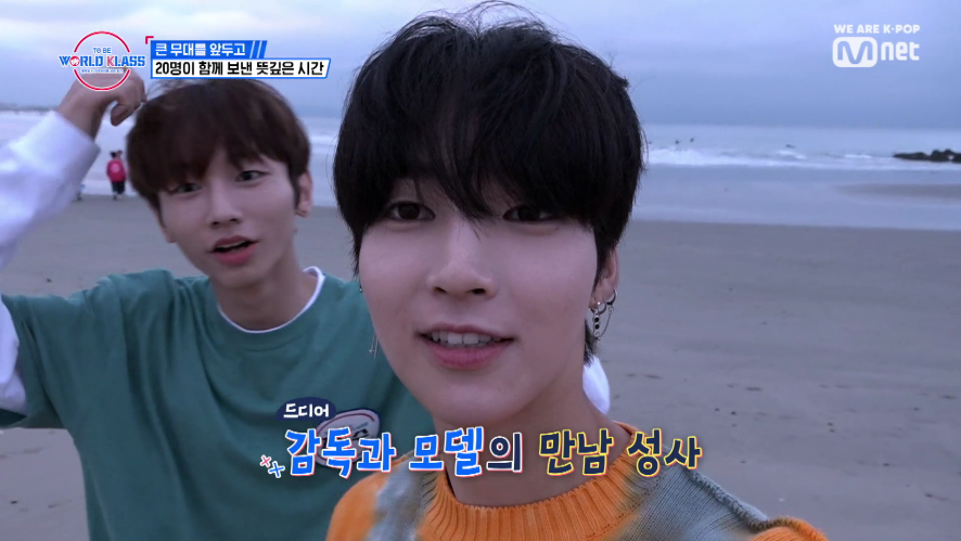[EP05] 'Our own time' To the Venice Beach for some refreshment