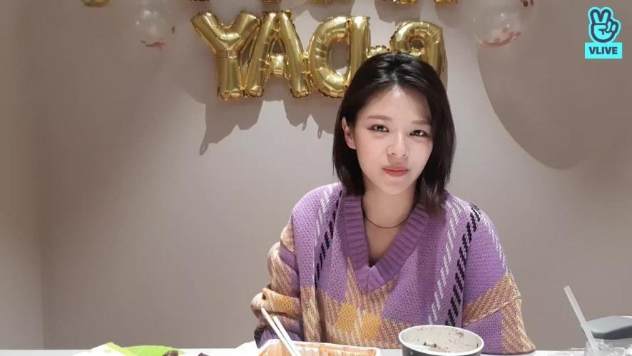 Happy JEONGYEON Day