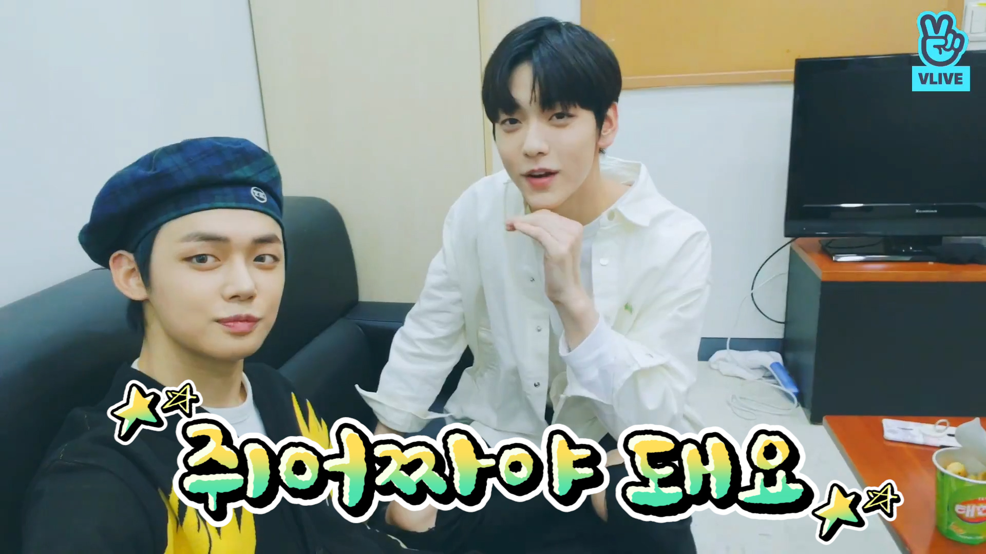 [TXT] 🕺툽을 보면 웨이브 대신 눈물을 쥐어짜게 된다니까요💦 (YEONJUN&SOOBIN teaching choreography of 'Run Away')