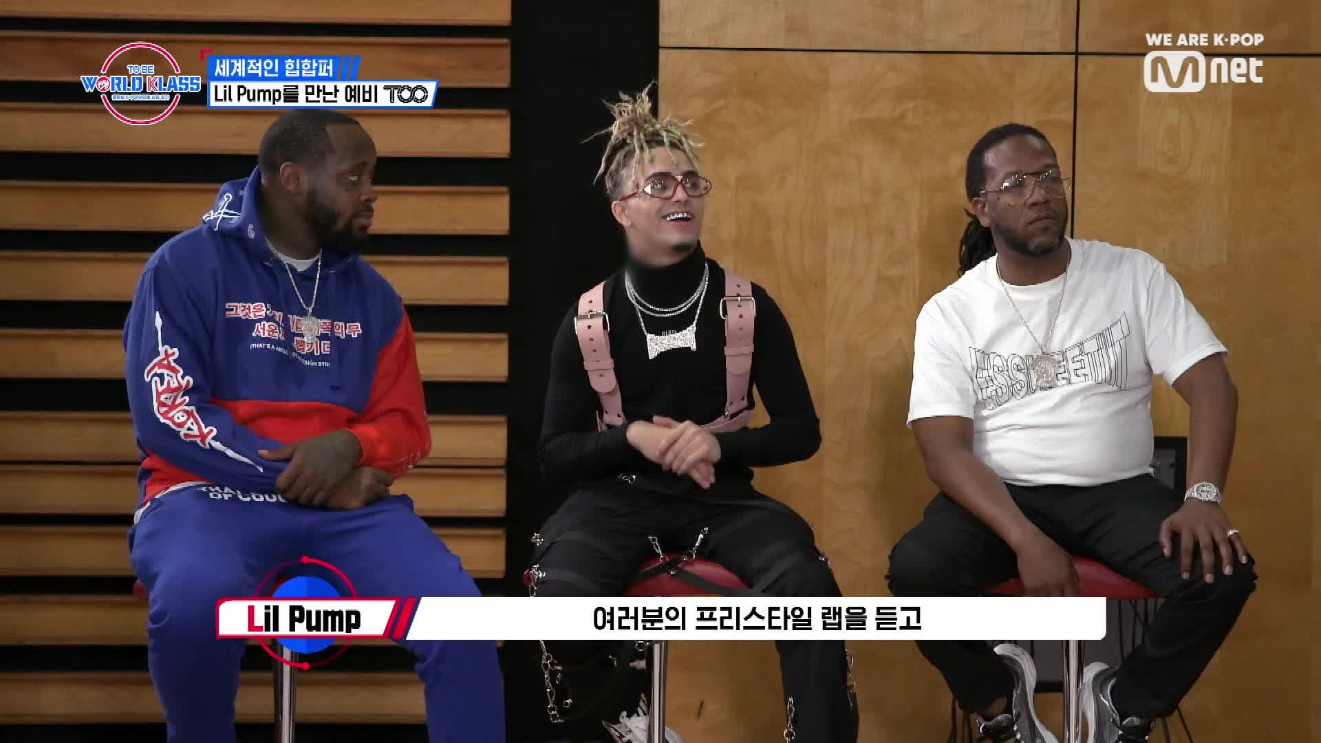 [5회] '스페셜 베네핏 제공' 랩 포지션 6인의 프리스타일 랩