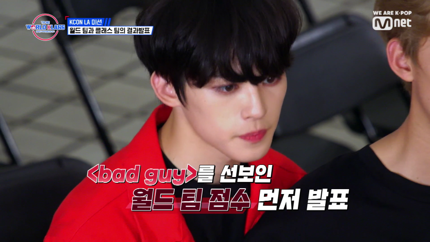 [EP05] 'Voted by K-POP fans' Hard-working Team World's score!