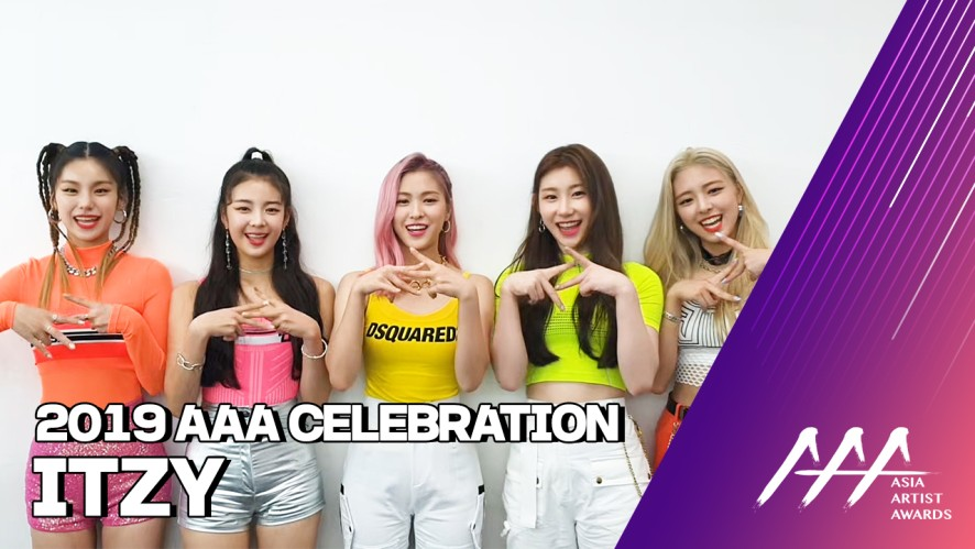 ★2019 Asia Artist Awards Celeb Interview 잇지(ITZY)★