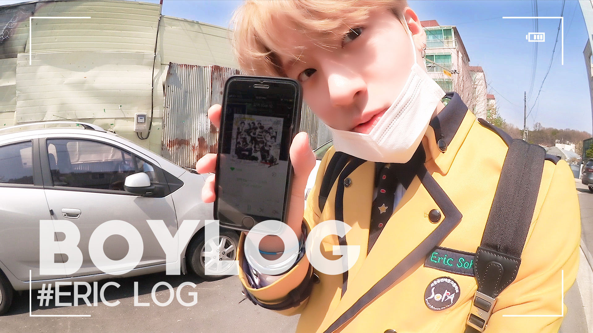 [BOYLOG] ERIC Cam | Let's go to school