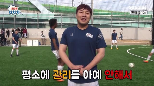 개그맨 아니고 축구선수라고 소개한 이진호