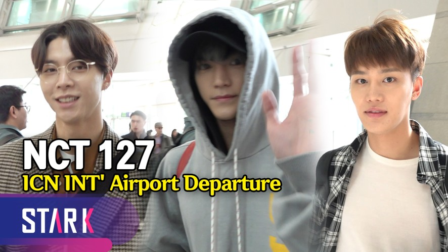 NCT 127, 오늘도 눈부신 비주얼 (NCT 127, 20191101_ICN INT' Airport Departure)