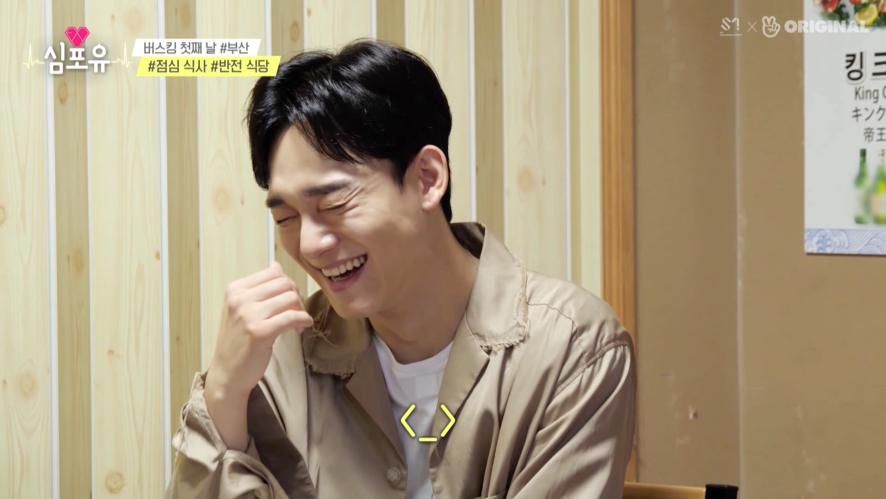 [HEART 4 U #CHEN] EP09 #Search_for_duets #K_is_here #No_PPL