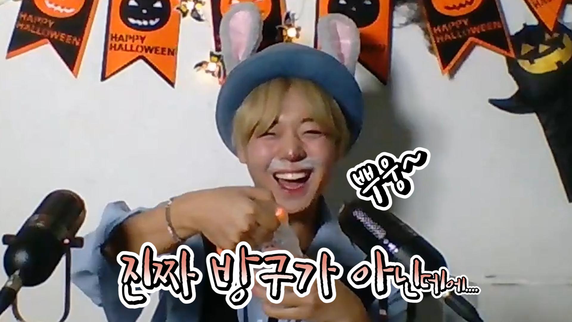 [PARK JI HOON] 🐰울 투투 깜찍함에 저 오도방구 타고 극락가요🏍💨 (JI HOON's halloween costume&ASMR)