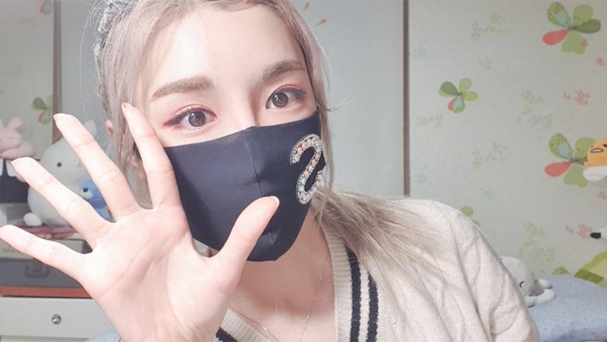 High School_Soeun 소은 live 뿌우 🥳