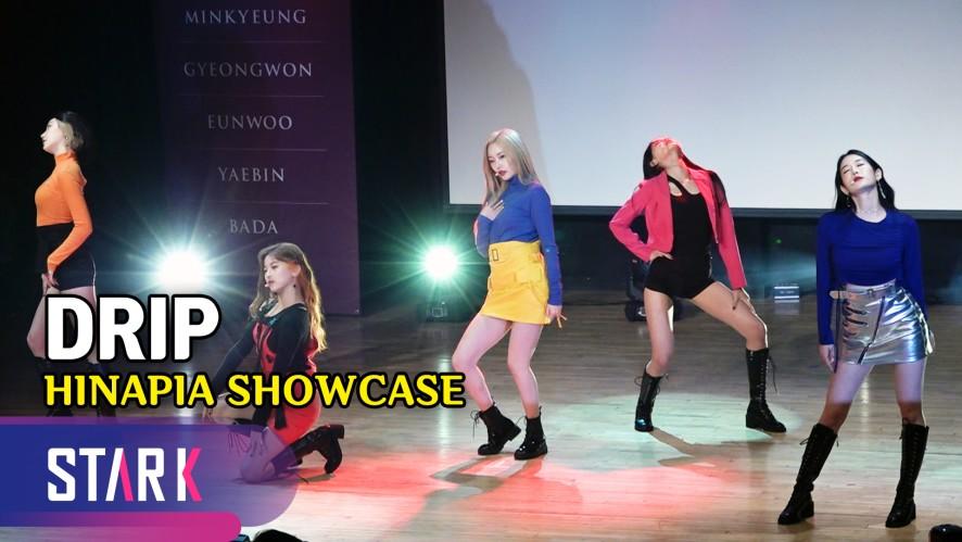 프리스틴 멤버들의 새로운 시작, 희나피아 'DRIP' (Title Song 'DRIP' Full cam., HINAPIA SHOWCASE)