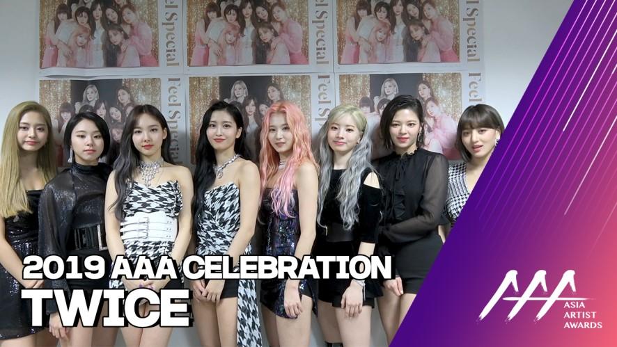 ★2019 Asia Artist Awards Celeb Interview 트와이스(TWICE)★