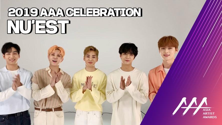 ★2019 Asia Artist Awards Celeb Interview 뉴이스트(NU'EST)★