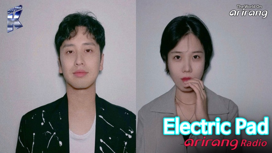 Arirang Radio (Sound K / Electric Pad 전기장판)
