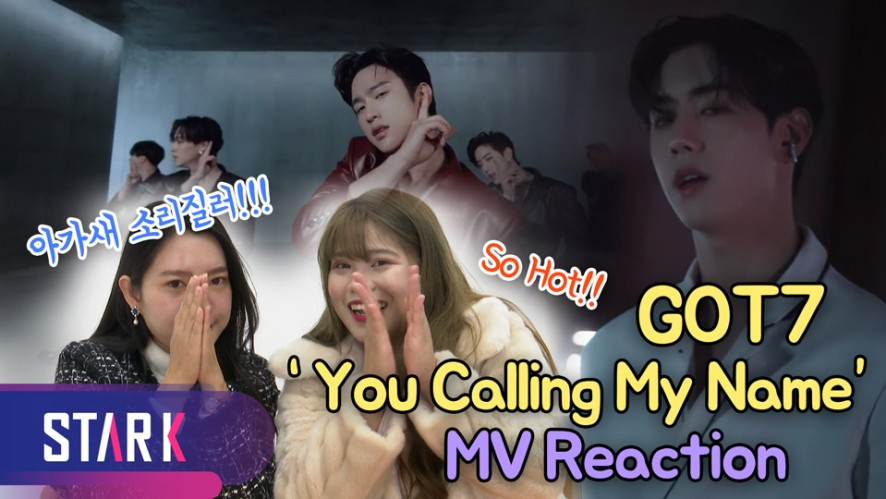 [ENG] GOT7-You Calling My Name (아가새 드루와~ '니가 부르는 나의 이름' 뮤비 리액션)