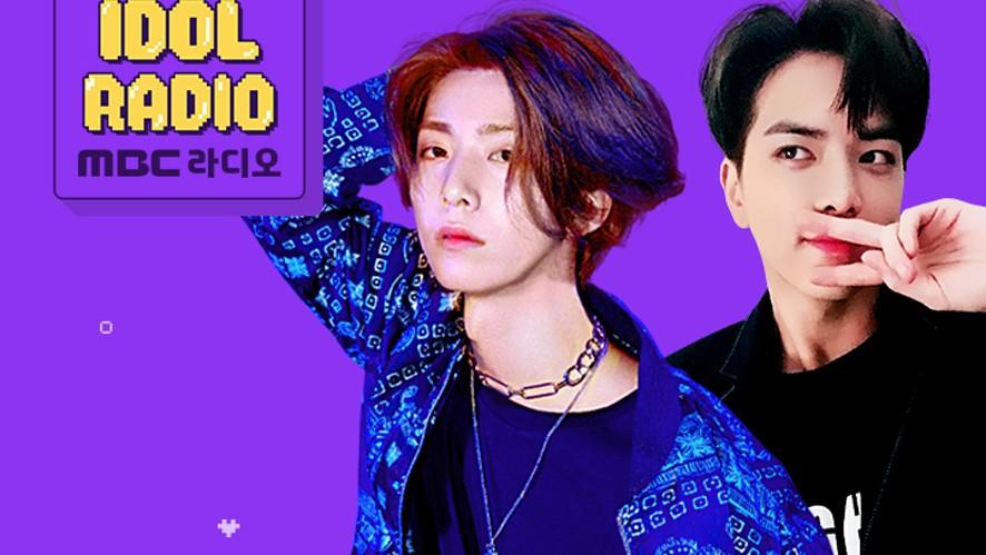 [Full]'IDOL RADIO' ep#399. 들장미소년 (스페셜 DJ 더보이즈 영훈 & SF9 휘영 w.정세운, JBJ95 상균)