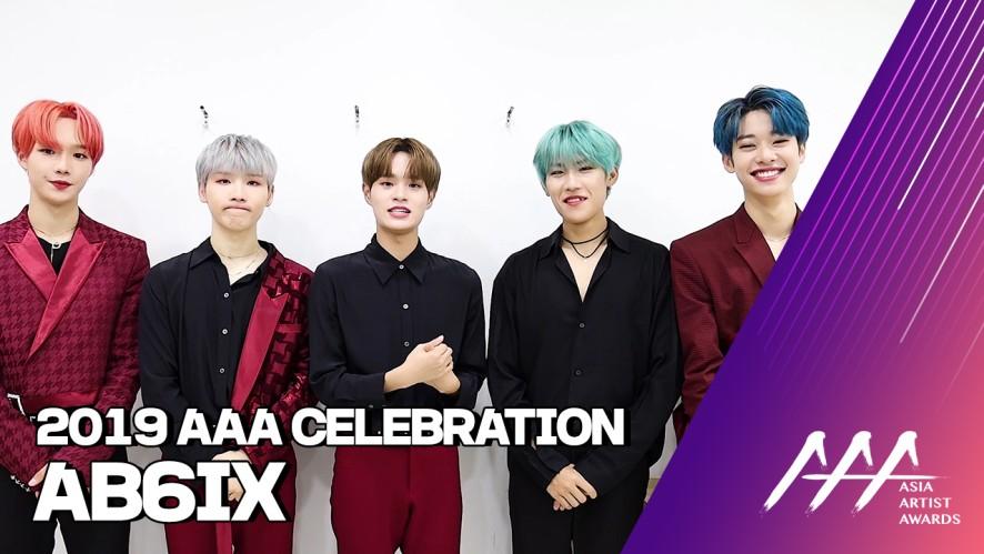 ★2019 Asia Artist Awards Celeb Interview AB6IX(에이비식스)★