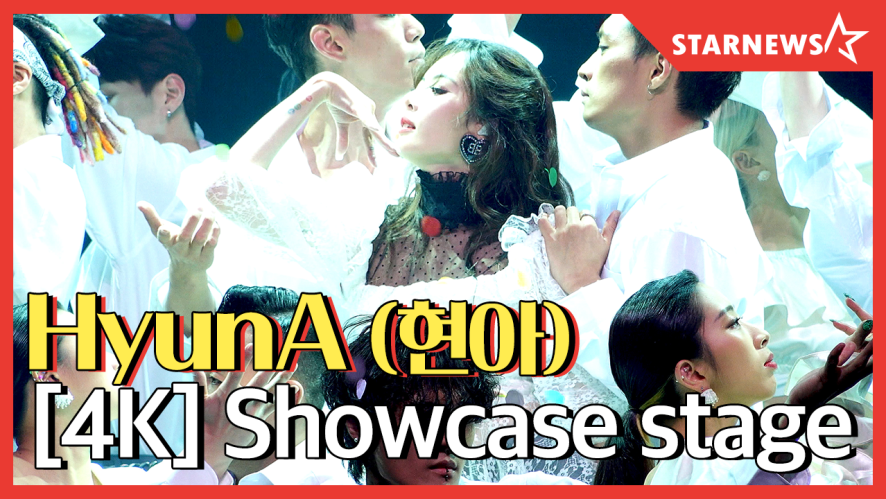 ★ FLOWER SHOWER _ HyunA (현아) / 2년만에 컴백! Showcase Stage ★