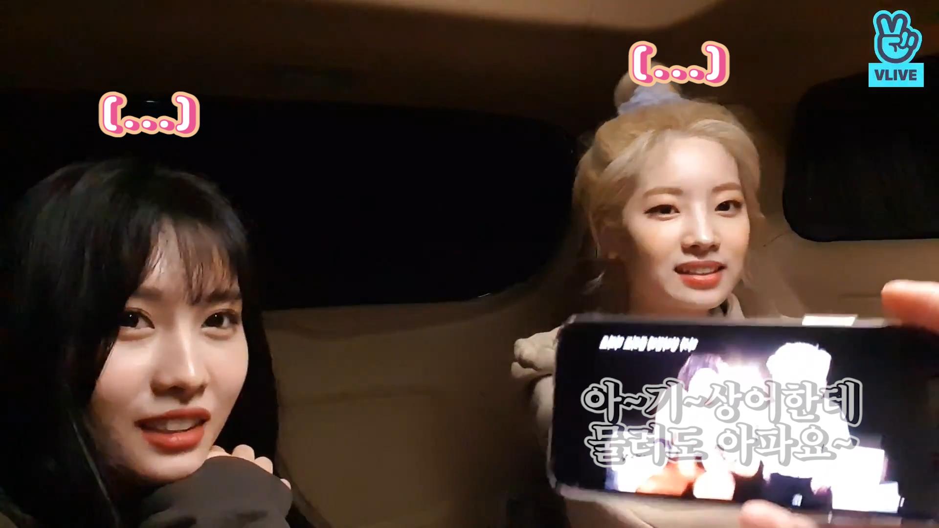 [TWICE] 아기상어한테 물리면 아프고 울와한테 빠지면 어푸야💦 (Momo&Dahyun watching Jeongyeon's favorite video)