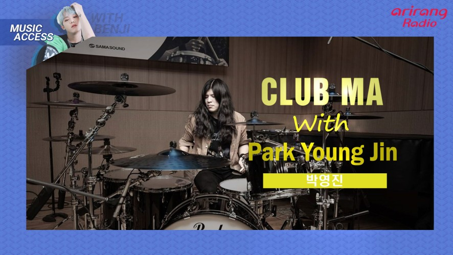 Club MA with Park Young Jin 박영진