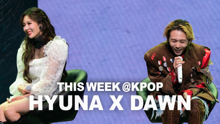 Our reporters review comeback showcase of K-pop power couple HyunA X Dawn