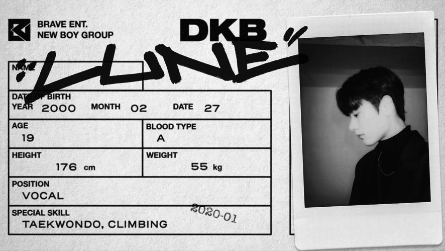 다크비(DKB) - Individual Film #03 룬(LUNE)