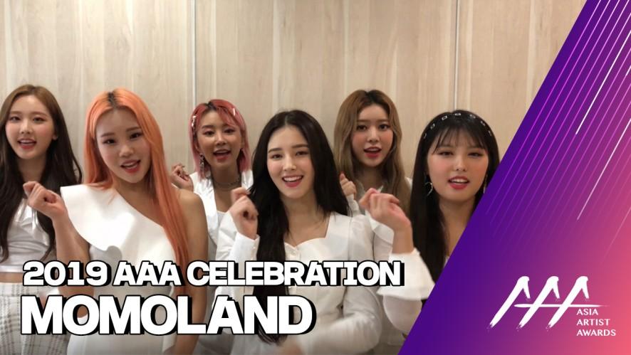 ★2019 Asia Artist Awards Celeb Interview 모모랜드(MOMOLAND)★