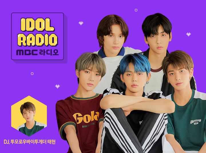 [Full]'IDOL RADIO' ep#402. 마법의 가든 (스페셜 DJ 투모로우바이투게더 태현 w.투모로우바이투게더)