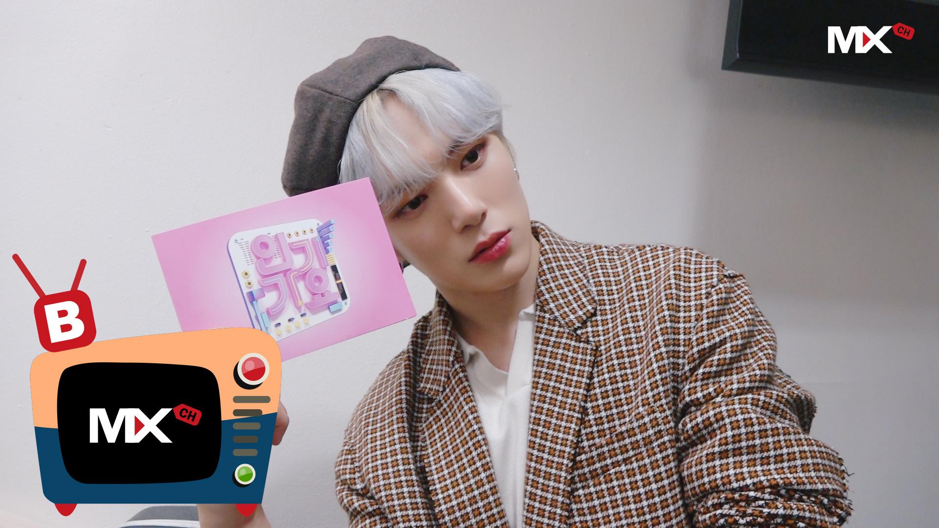 [몬채널][B] EP.152 MINHYUK SBS <인기가요> MC Debut
