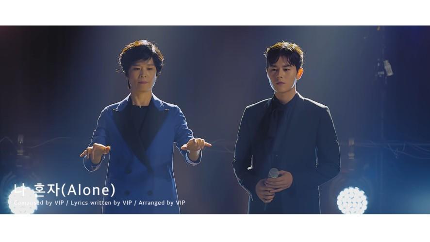 [김동준] '나 혼자(Alone)' Special LIVE(+ 수어 LIVE)